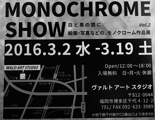 mono_02.jpg